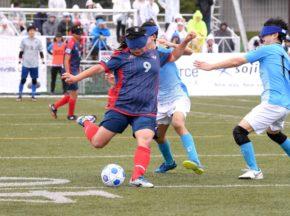 菊島宙のゴールとニュースター誕生に沸いたブラインドサッカー日本選手権