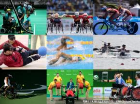 【東京2020テストイベント】パラリンピック競技の実施予定を紹介!