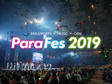 【イベント】ParaFes 2019 ~UNLOCK YOURSELF~