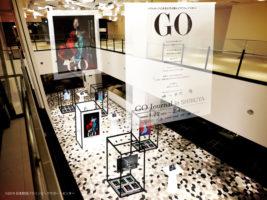 【企画展】蜷川実花氏監修「GO Journal」最新号 発刊記念ポップアップ