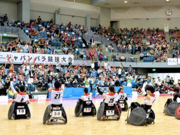 ※中止※【車いすラグビー】天皇陛下御即位記念2020ジャパンパラ車いすラグビー競技大会
