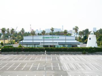 【新型コロナ対策】日本財団パラアリーナを病床の整備に活用