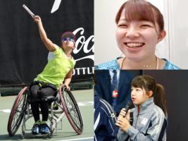 車いすテニスのホープ田中愛美・部活少女からパラリンピアンを目指す