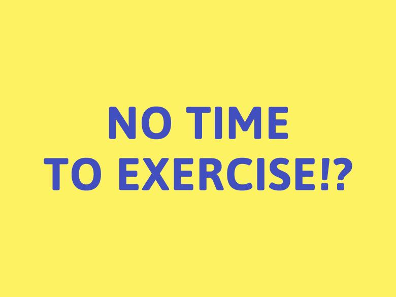 現代人の運動不足問題を解決! 企業がこぞって導入するスポーツ時間