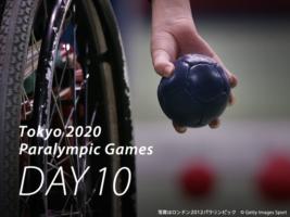 東京2020パラリンピック競技大会日程<競技10日目の見どころ>