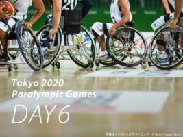 東京2020パラリンピック競技大会日程<競技6日目の見どころ>