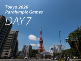 東京2020パラリンピック競技大会日程<競技7日目の見どころ>