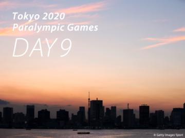 東京2020パラリンピック競技大会日程<競技9日目の見どころ>