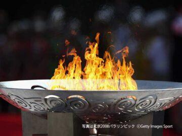 多種多様で見どころ満載! 東京2020パラリンピックの聖火リレー