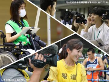 NHKパラリンピック放送リポーターが紹介! パラアスリートの魅力と競技の見どころ