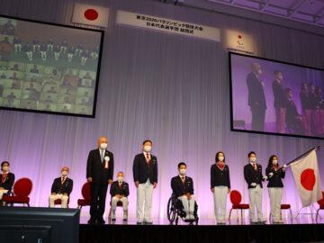 「多様性と調和を象徴する選手団になった」東京2020パラリンピック結団式レポート